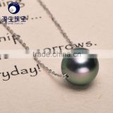 wholesale jewelry 10--11mm black tahitian pearl jewelry set pendant