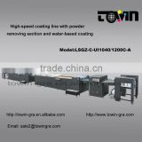 High-speed coating line with powder removing section and water-based coating machine-LSGZ-C-UI740C-A