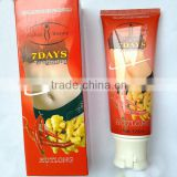7days -3centimetres chinese Red pepper/ hot chili essence potent fat burning slimming cream weight lose cream