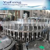 Bottled Water Manufacturing Equipment / Pure Water Filling Machine