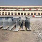 Steel h beam/ Steel H Beams Price/ prefabricated steel structure warehouse/ cheap prefab steel structure house