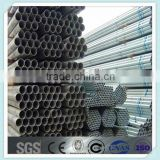 prime erw round steel pipe/tube dimensions