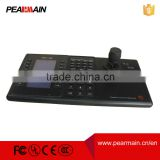 CCTV system keyboard controller/video matrix controller
