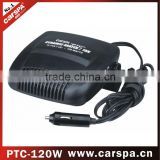 PTC series 120w car heater fan (PTC-120W)
