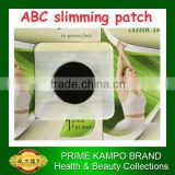 Wholesale fast weight loss products Chinese herbs ABC slim detox belly patch