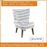 Solid wood chair for cafe,Wing back Leisure chair,KD antique finish rubber wood legs,piping around seat,TB-7492