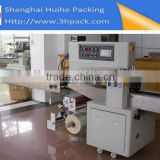 Biscuit Flow Wrapping machine