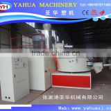 SRL series high speed PVC mixer/SRL-Z plastic mixing machine unit/SRL series high speed PVC mixer/mixing machine/mixing unit