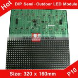 P10 Semi-outdoor Green Color LED Display Module, LED Sign Module 320mm*160mm Green P10 LED Display