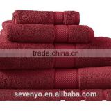 high class luxury dobby cotton bath towel set hotel China wholesale