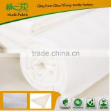 High Quality Competitive Price Washable Cotton Prefold Diaper Wholesale from China