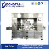 Small Electric Tomato Paste/Ketchup/Sauce Filling Machine