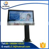 Good Service Waterproof Double Side 3D Advertising Outdoor Lightbox