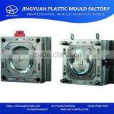 Automatically washing machine mould,top load wash machine mould making