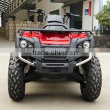 new style 300cc water cooled 4x4 EEC quad ATV
