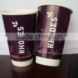 16oz double-walled paper cup
