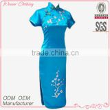 formal/evening traditional chinese dress high side slit plum embroidered modern qipao