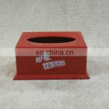 Plastic Rectangle Hotel Restaurant Tissue Box