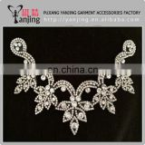 Professional Factory wholesale White Silver Beaded Crystal Rhinestone garment Applique Iron-On