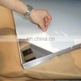 ASTM/AISI 201 stainless steel coil /sheet /plate /strip Mirror