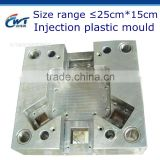 OEM service plastic injection mould making for custom made plastic parts                                                                         Quality Choice