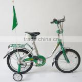 HH-K1661 12 14 16 18 20inch children bike kids bicycle hangzhou bicycle factory with good quality                                                                                                         Supplier's Choice