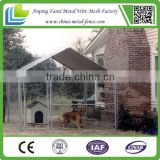 Alibaba China - Guaranteed Quality Industrial Dog Kennels Galvanized With House