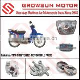CRYPTON105/JY110 Motorcycle fuel cock spare parts