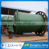 China Supplier Planetary Ball Mill Machine Price                                                                         Quality Choice