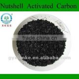 Unique Air purify product of Nutshell Activated Carbon