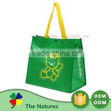 Quality Guaranteed Highest Quality Customized Logo Printed Professional Green Woven Planter Bag