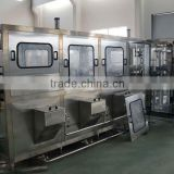 5 Gallon Bottle Washing-Filling-capping Machine (5 gallon Filling Machine 5 gallon barrel line)