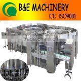 CGF8-8-3 bottled water production line/complete water bottling line/water bottle production line