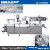 DPP-250Z ALU-PVC Capsule Blister Packing Machine