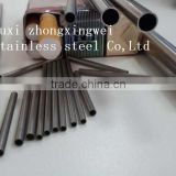 TISCO ASTM 304L stainless steel pipes 316 stainless steel tube on sale in stainless steel market