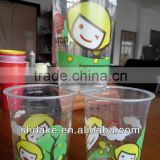 offset plastic cup printer for PP PS PET coffee cup coke cup