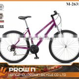 For Peru market 26 inch mountain bike/bicicletas mountain bike/mtb bike mountain for sale (PW-M26314)
