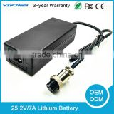 12V 25.2V 7A Lithium Battery Charger For Electric Car Bicycle Scooter Portable Wall Charger With ROHS CE FCC
