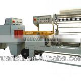 YK-L5545D+YK-LS5030W full-automatic vertical sealing shrink wrapping machine&packing machine