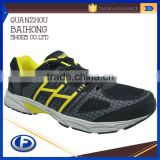 adjustable cool active sport men shoes