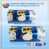 High quality Clear Laminating Film Roll for coffee Sachet Packaging film                                                                         Quality Choice