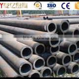 China Manufacturer DIN 17175 Stainless Steel Carbon Steel Boiler Pipe, ASTM A106 GR.B Seamless Carbon steel pipe tube