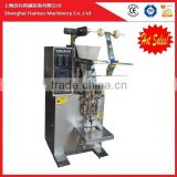Automatic Curry powder chili powder packing machine HT-280FT-A