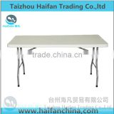 high quality 5FT plastic folding garden table/hot sell outdoor cocktail table with removable legs