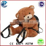 Teddy Bear Plush Backpacks / Plush Teddy Bear Backpack / Cute Baby Plush Teddy Bear Backpack