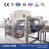 LMB35T Shrink Wrapper with Tray Auto Folding System (35 packs/min.)