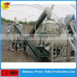 Turnkey biomass bagasse/alfalfa pellet production line plant with automatically packing scale