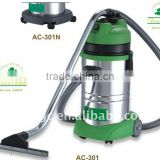 Wet & dry vacuum cleaner (30L)