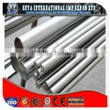321 high quality cold rolled stainless round bar