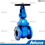 ANSI 125/150  Rising Stem Resilient Seated Gate Valve